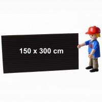 Plaques de protection 4mm - 150x300cm